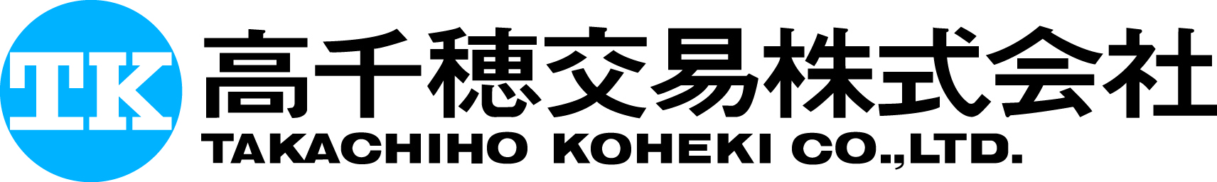 Takachiho Koheki Co., LTD
